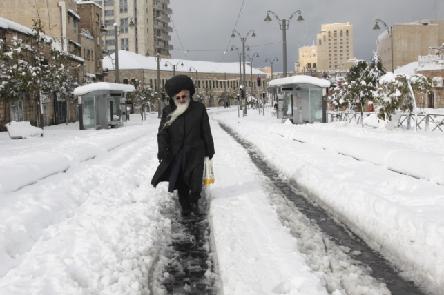 ירושלמי בשלג, היום