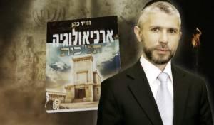 הרב זמיר כהן.