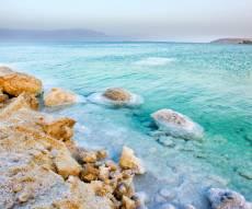ים המלח - התחזית: קריר מהרגיל לעונה, ייתכן גשם