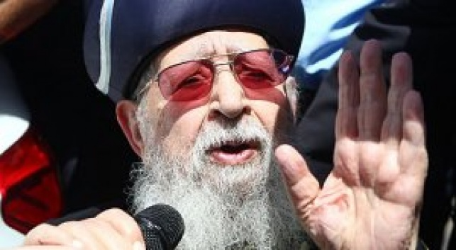 """מרן הגר""""ע יוסף (צילום: מאיר אפסי)"""