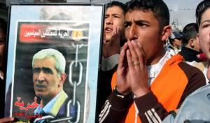 הפגנה למען שחרור סאדאת, שבתמונה - חמאס דורש את שחרור רוצחו של השר זאבי
