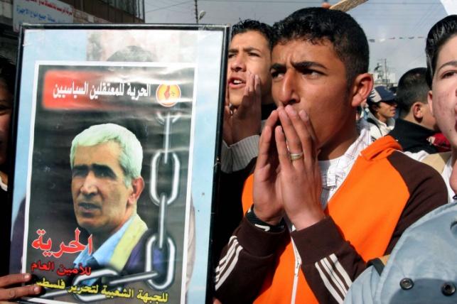 הפגנה למען שחרור סאדאת, שבתמונה