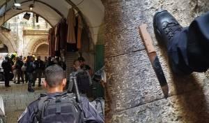 זירת הפיגוע בירושלים. מימין: הסכין