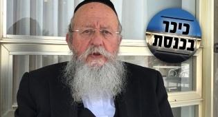 מוזס: 'הבית היהודי הבקיעו את החזית' • צפו