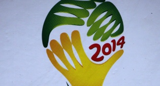 הלוגו הרשמי של מונדיאל 2014