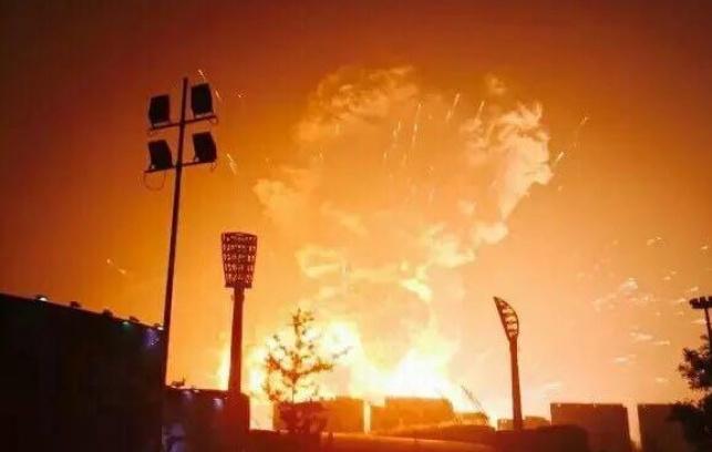 סין: 44 הרוגים בפיצוץ, הלהבות בערו כל הלילה