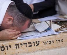 """מתפללים בציון מרן זצ""""ל - שורפים את יצירת מרן // הרב ישראל גליס"""