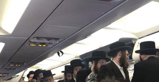 המומה במטוס