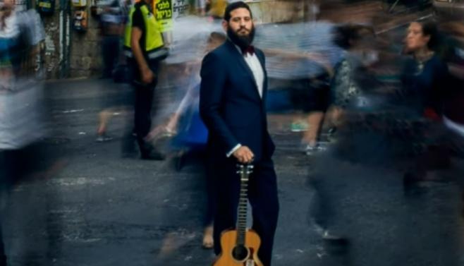 """אהרן הולדר בסינגל קליפ חדש: """"חירות"""""""