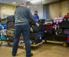 """מזוודות בנתב""""ג. אילוסטרציה"""
