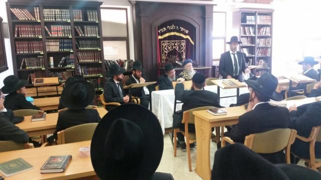 ישיבה חדשה בירושלים - בנשיאות הראשון לציון