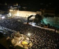 מי כעמך ישראל: המונים בסליחות בכותל