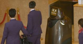 בפעולה - הרובוט שיקל על האורחים את השהיה המלון. צפו