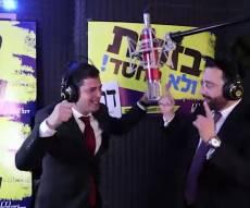 'דת': הקליפ של 'דגל התורה' בירושלים. צפו