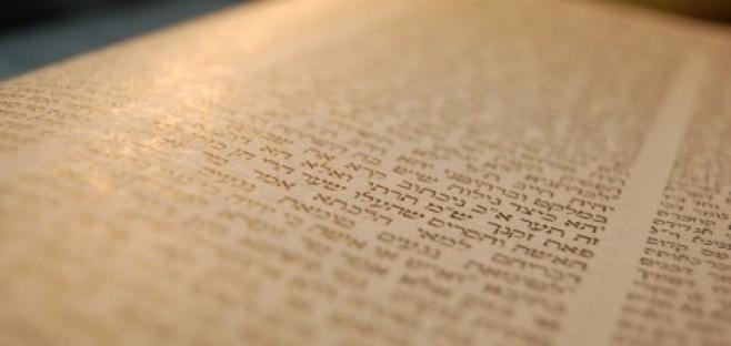 """הדף היומי: מסכת בבא בתרא דפים קי""""ז-קי""""ח יום שישי כ""""ג באייר"""