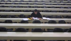 אקדמאים, חרדי וחילוני, בלימוד גמרא