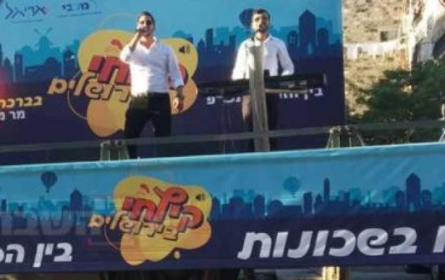 משאיות השמחה בירושלים