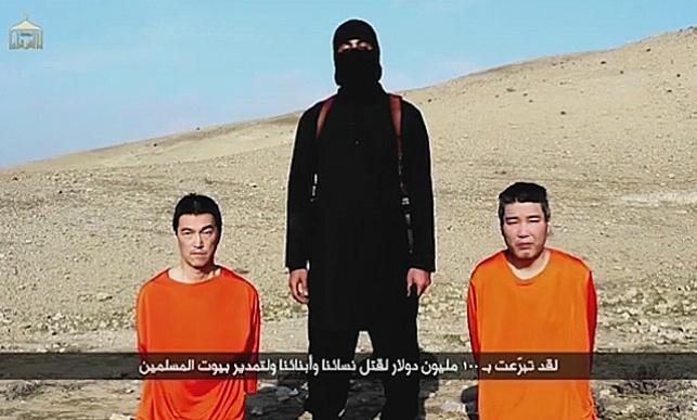 """דאעש רצח בן ערובה יפני: """"מזעזע"""""""