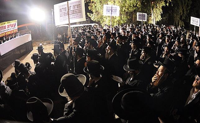 ההפגנה בשערי הכלא, אמש