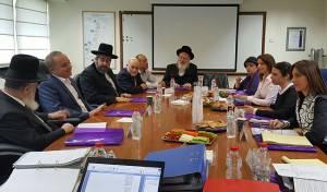 כינוס הוועדה למינוי דיינים. ארכיון