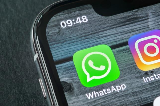 השינוי של פייסבוק בווטסאפ ואינסטגרם