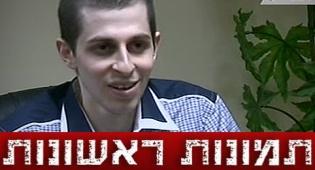(מתוך הוידאו)