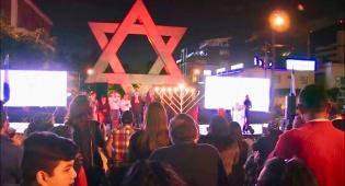 יהודי, נוצרי ומוסלמי הדליקו יחד את החנוכיה