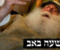 דיווחים על טבח ביהודים בערי הארץ