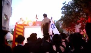 הקיצונים תקפו רכב כיבוי - בגלל דגל ישראל