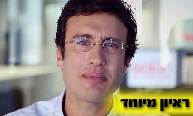 מיכאל גולן