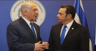 נתניהו ומוראלס - הבוקר: שגרירות גואטמלה נפתחה בירושלים