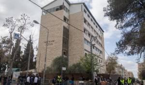 בניין ישיבת פני שמואל