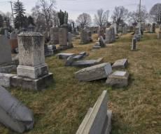 בית קברות מחולל. ארכיון