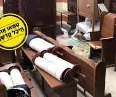 בית הכנסת, הבוקר