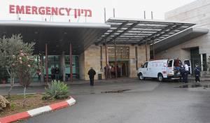 בית החולים זיו בצפת - תינוקת נגעה בחומר הדברה ונפגעה אנושות