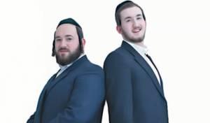 האחים רוטשילד מחדשים את MBD באידיש