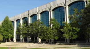בניין הקריה האקדמית אונו בירושלים