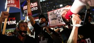 אלפים הפגינו בתל אביב: מנותקים נמאסתם