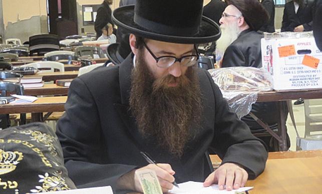הגבאי רבי אברהם בנימין אייזנברג