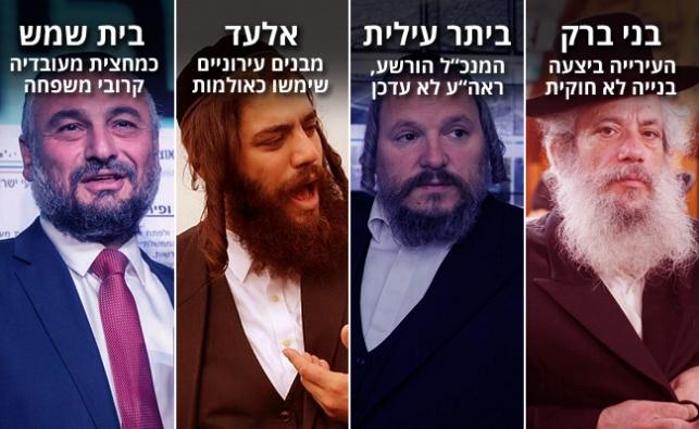 חנוך זייברט, מאיר רובינשטיין, ישראל פרוש ומשה אבוטבול