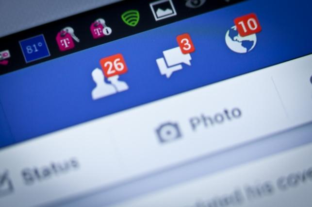 חדש בפייסבוק: סרטון במקום תמונת פרופיל