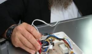 """מוצרי חשמל בהכשר הבד""""ץ ביייצור מקורי."""
