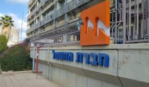 מסתמן: מחיר החשמל בישראל הולך לרדת