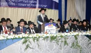 ראש העיר בישיבת המועצה הראשונה
