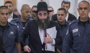 נדחתה ההחלטה על שחרורו של הרב פינטו