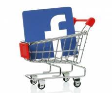 נמצאים הרבה בפייסבוק? יש לנו בשורה עבורכם