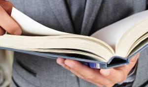 קריאה בספר. אילוסטרציה