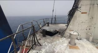הנזק בספינה