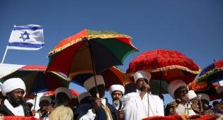 צפו בתיעוד: חג הסיגד בקהילת ביתא ישראל