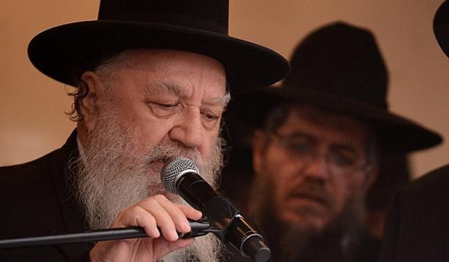 הרב ישעיהו ליברמן